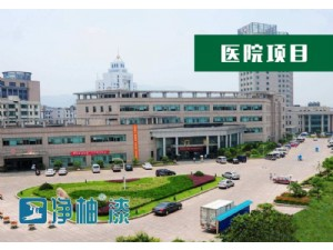 2 Deqing  County  People's hospital
